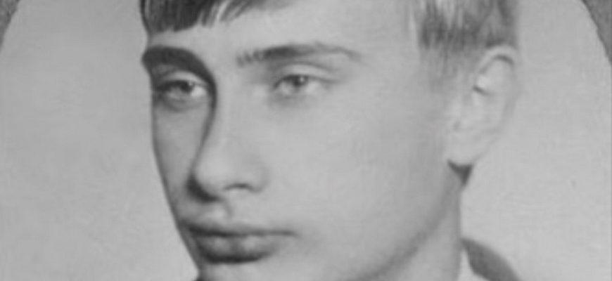 Владимир Путин в молодости.
