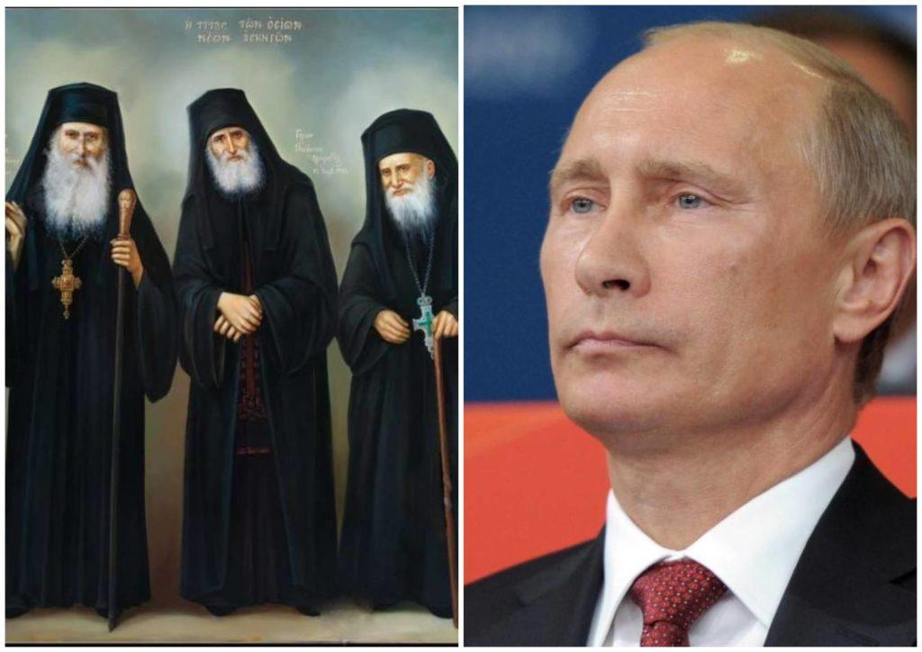 На фото изображены Владимир Путин и афонские старцы.