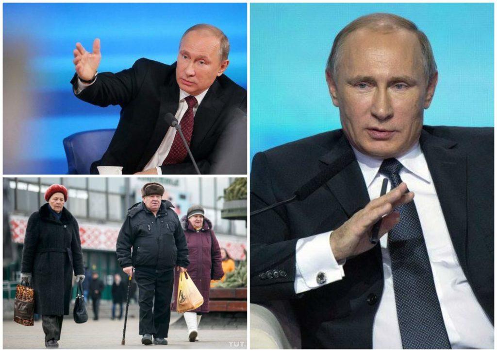 На фото изображены пенсионеры и Владимир Путин.