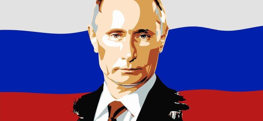 Владимир Путин на фоне флага России.