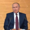 Владимир Путин на конференции.