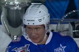 Владимир Путин в хоккейной форме.