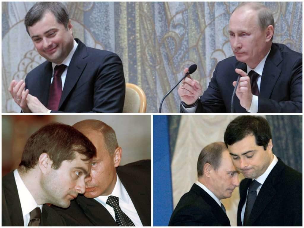 На фото Владислав Сурков и президент Владимир Путин.