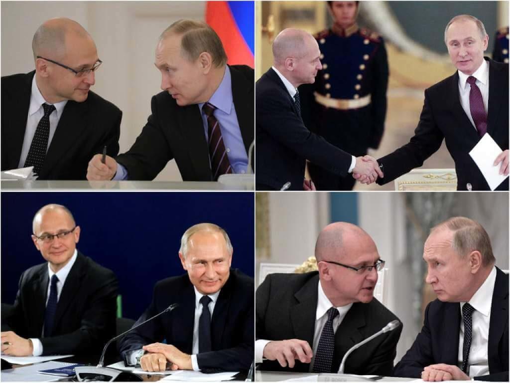 На фото Путин и Кириенко.