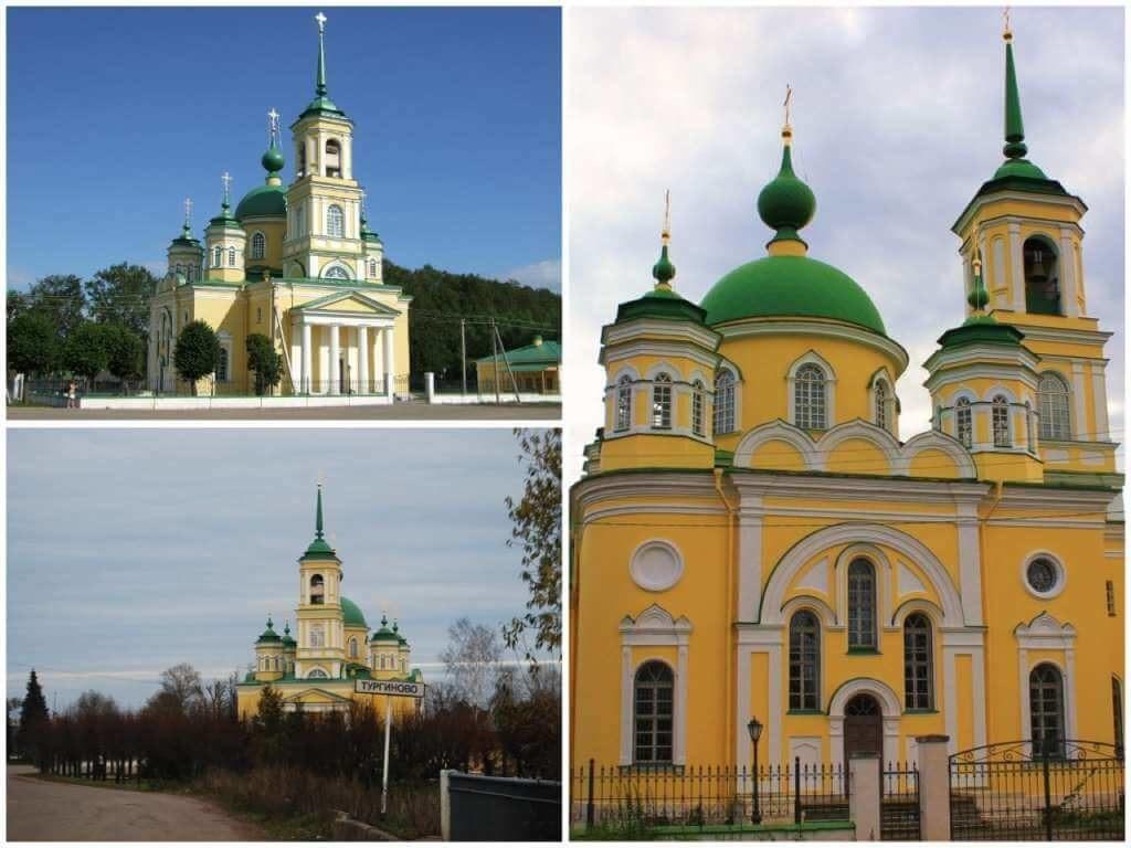 На фото Тверской области, в поселке Тургиново.