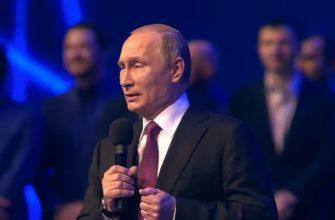 Владимир Путин с микрофоном.