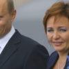 Владимир Путин с женой.