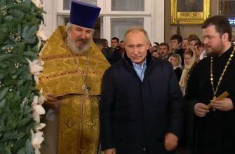 Владимир Путин в соборе.