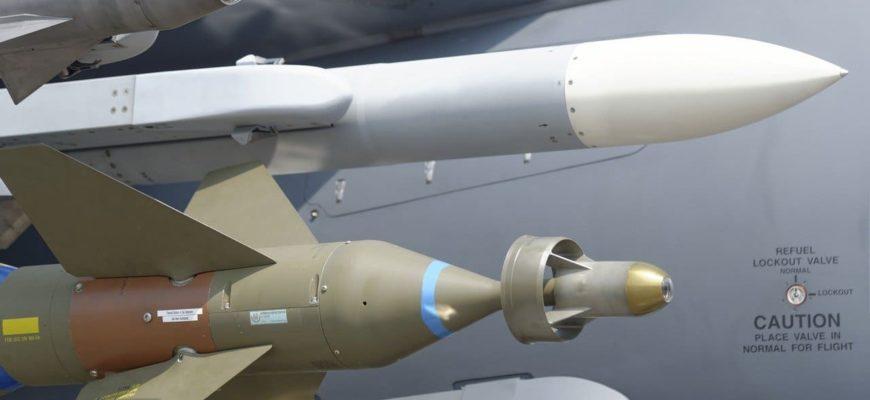 Военная ракета.