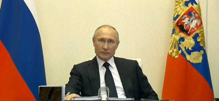 Выступление Владимира Путина.
