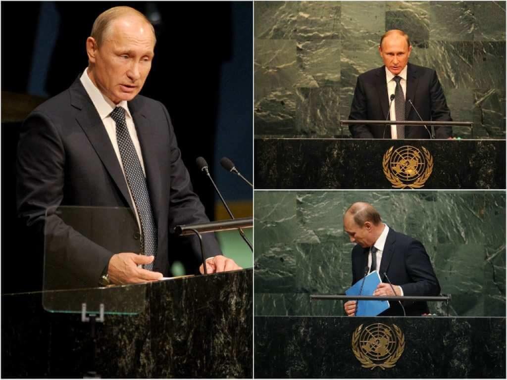 На фото Владимир Путин выступает с трибуны.