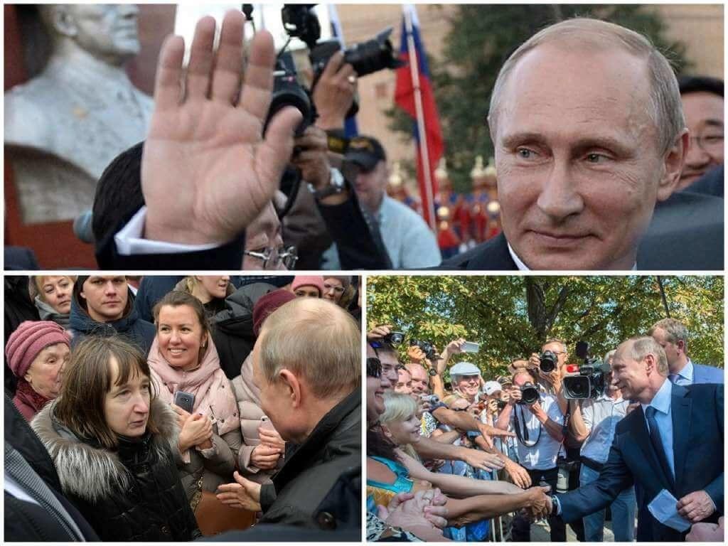 На фото Путин с народом.