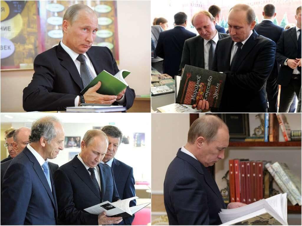 На фото Путин читает книги.