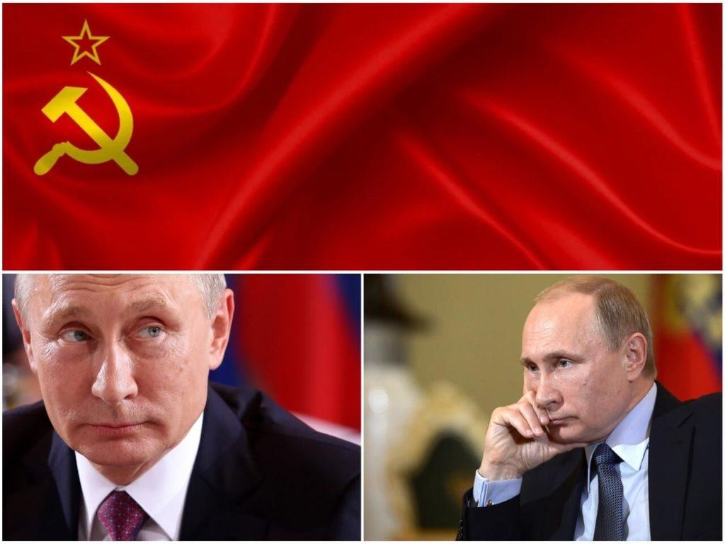 На фото Владимир Путин и флаг СССР.