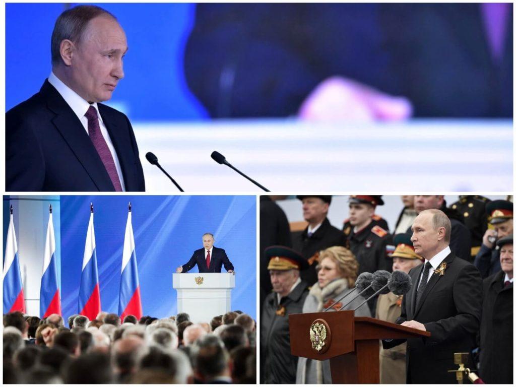 На фото выступления Владимира Путина.