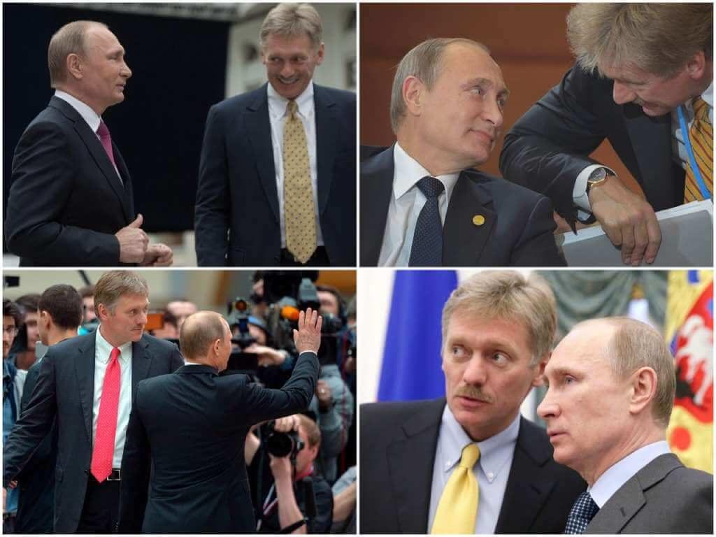 На фото Песков и Путин.