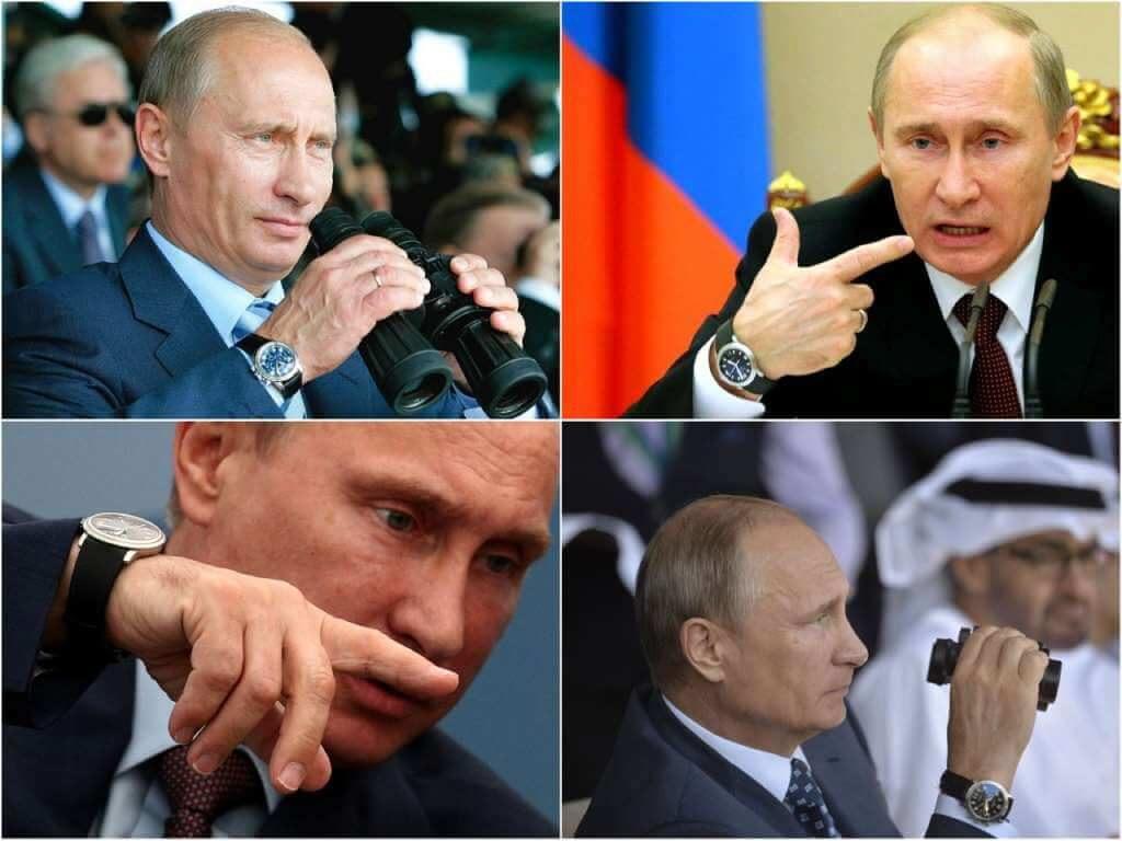 На фото часы Путина.