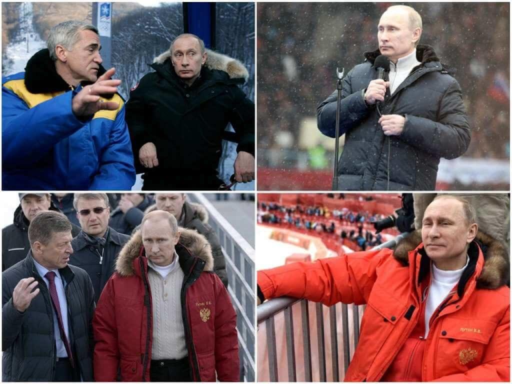 На фото пуховики Путина.