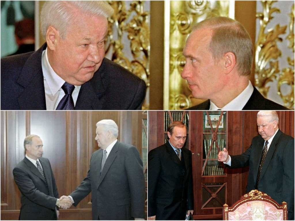На фото Ельцин и Путин (часть 1).