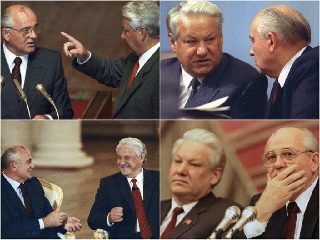 На фото Горбачев и Ельцин.