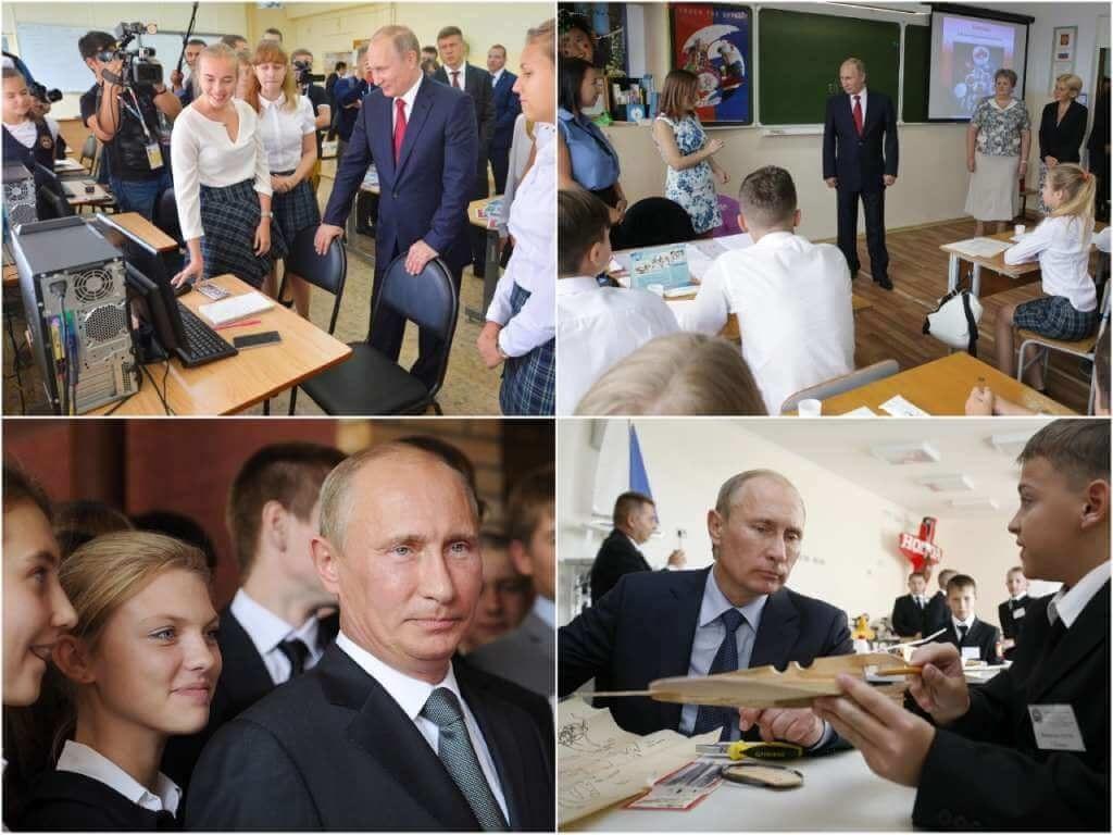 На фото Путин общается со школьниками.