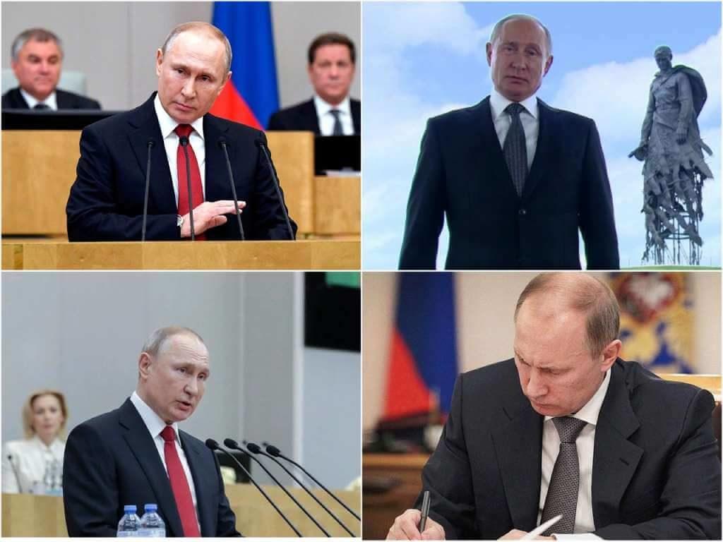 На фото изображен президент РФ Владимир Владимирович Путин.