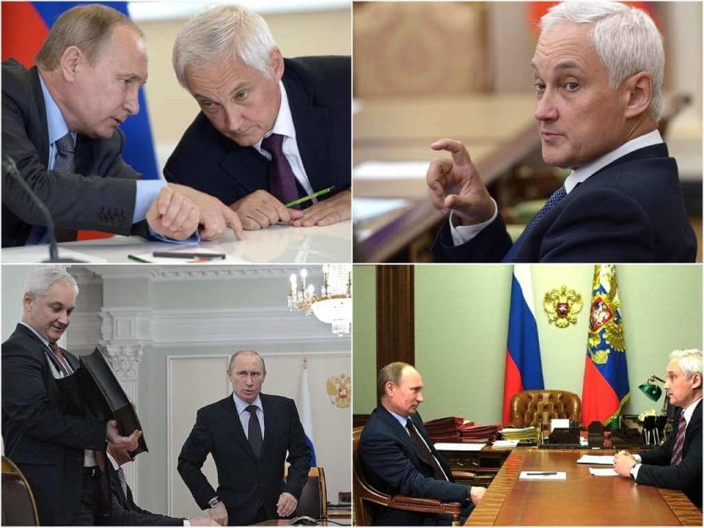 На фото Андрей Белоусов и Владимир Путин.