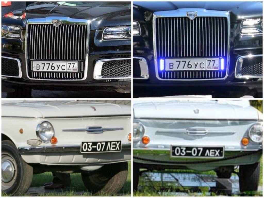 На фото номера авто Путина.