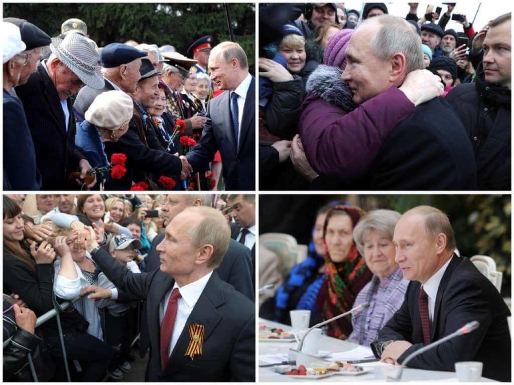 На фото Владимир Путин.