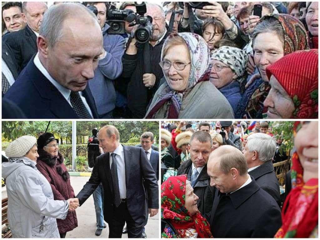На фото президент России Владимир Путин.