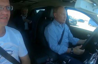 Владимир Путин в машине