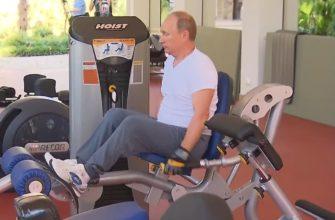 Владимир Путин в спортзале.