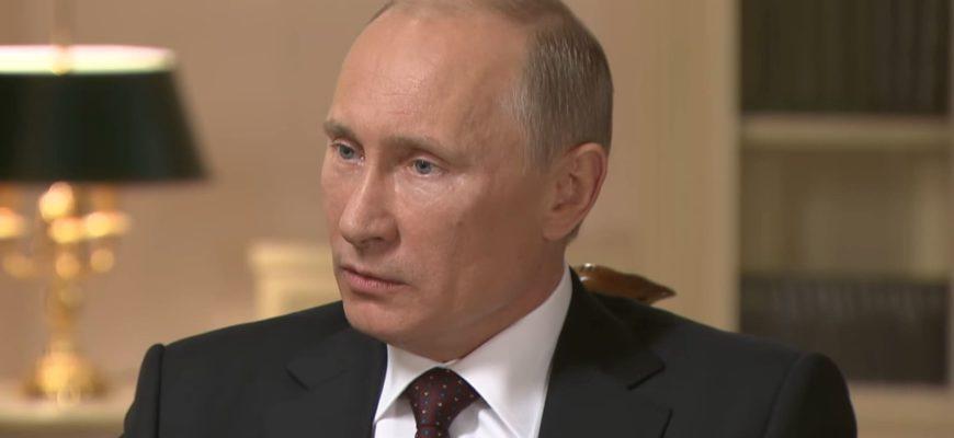 Владимр Владимирович Путин.