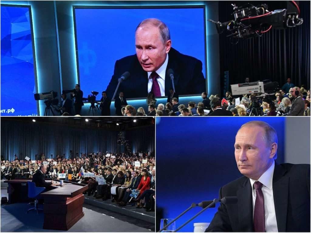 На фото Владимир Путин на конференции.