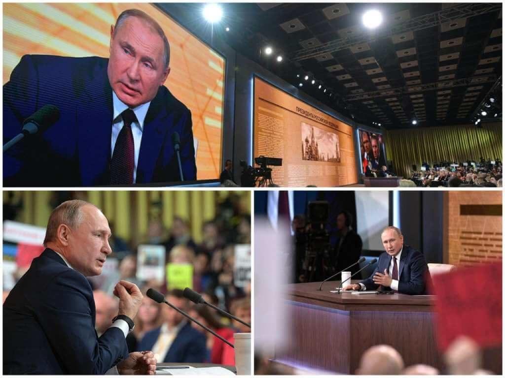 На фото Владимир Путин на пресс-конференции (часть 1).