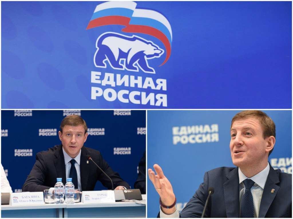 На фото Андрей Турчак из партии «Единая Россия».