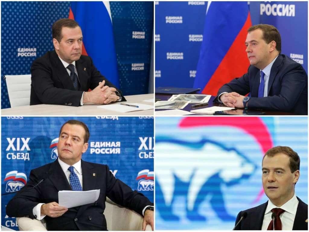 На фото Дмитрий Медведев из партии «Единая Россия».