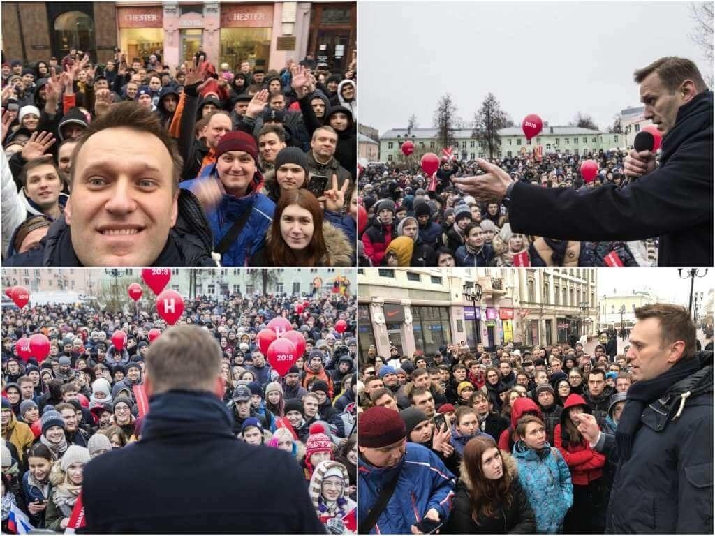На фото Алексей Навальный на митинге (часть 6).