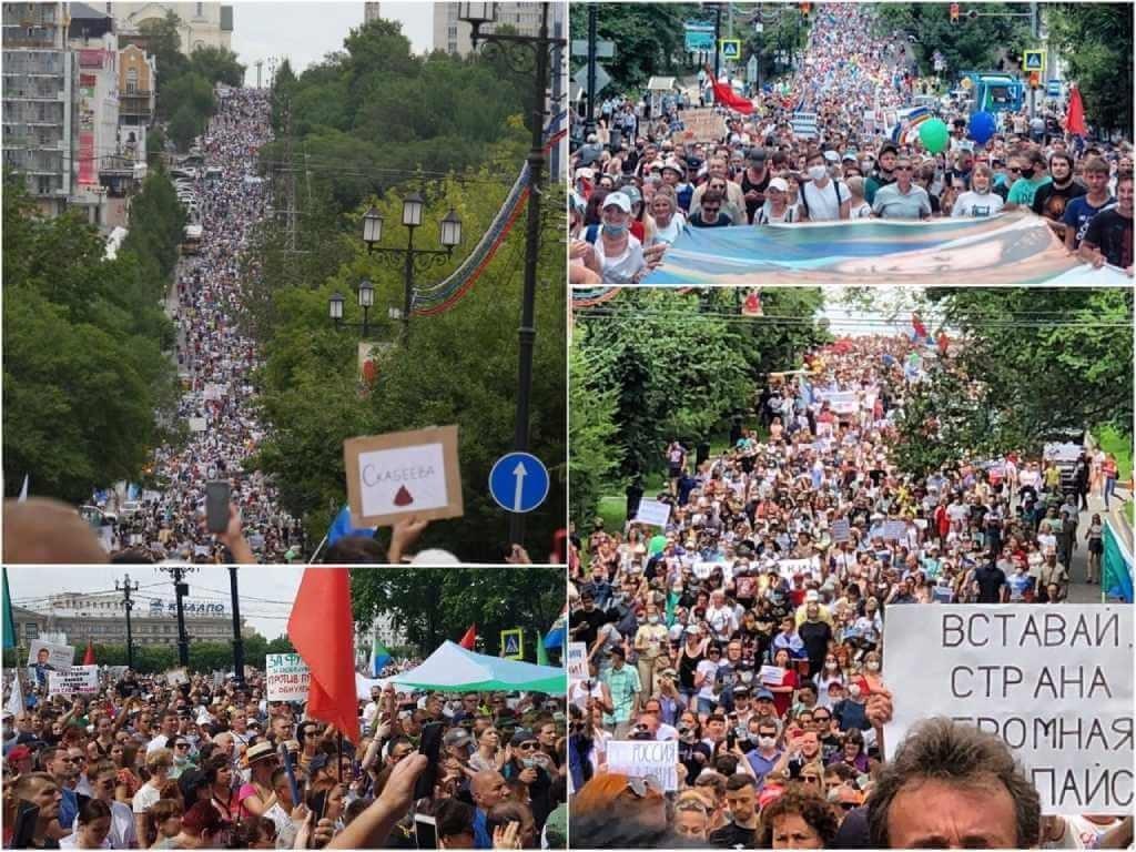 На фото акции протеста в Хабаровске.