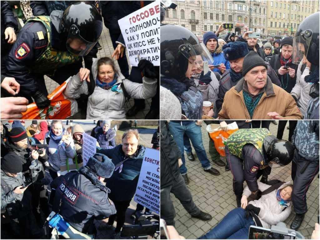 На фото акции протеста в Санкт-Петербурге.