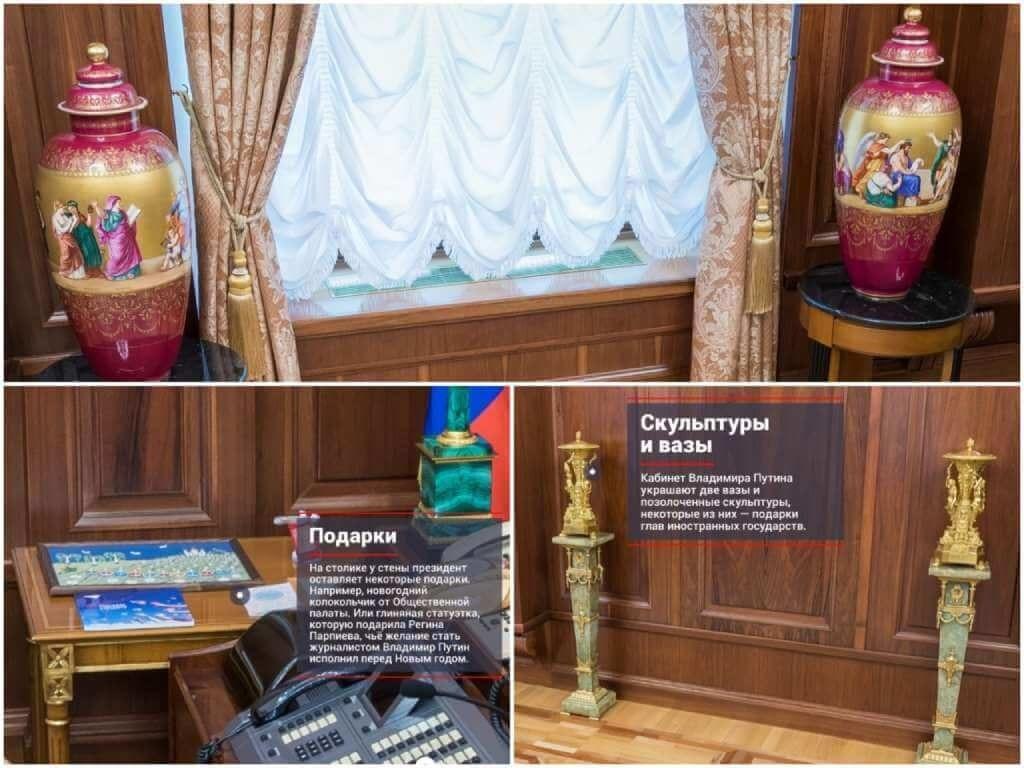 На фото кабинет Владимира Путина (часть 10).