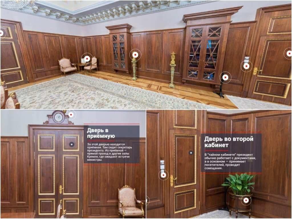На фото кабинет Владимира Путина (часть 6).