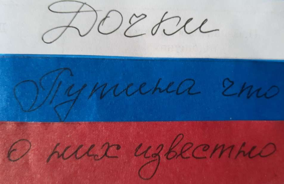 """На фото изображена надпись """"Дочки Путина что о них известно""""."""