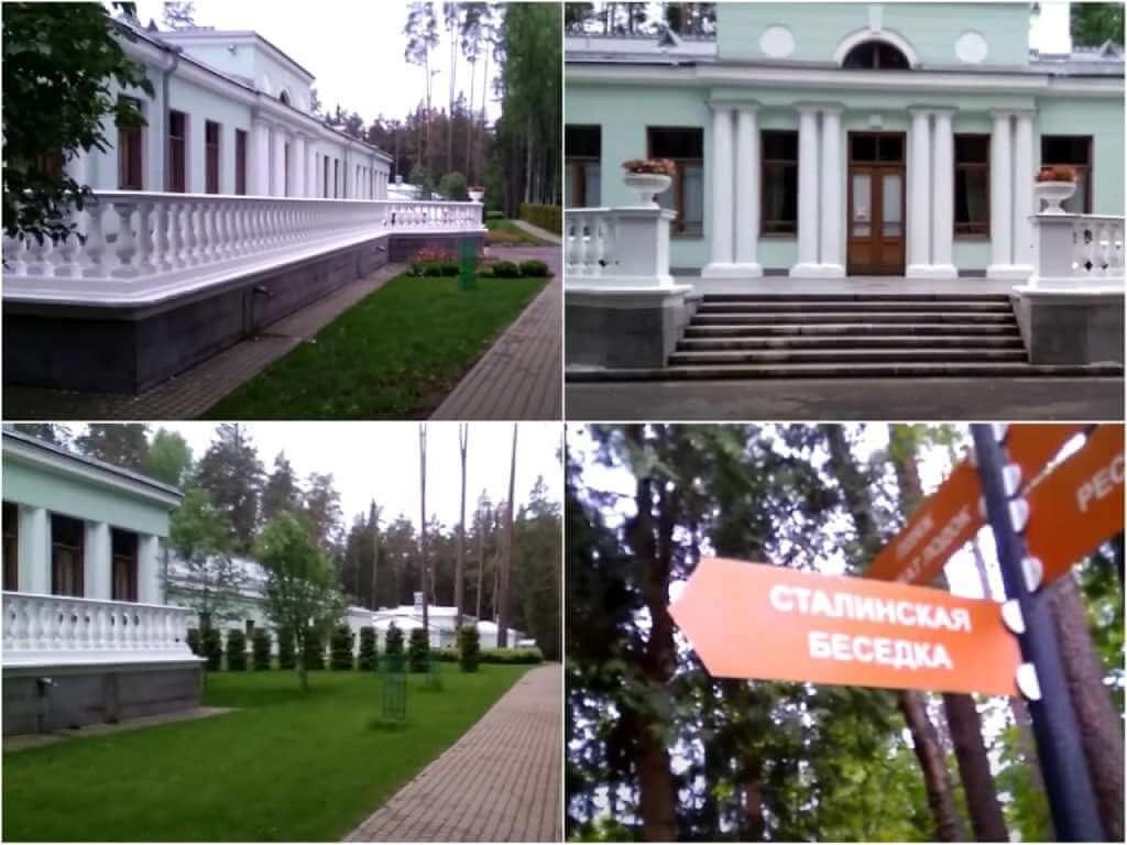 На фото резиденция Сталина.