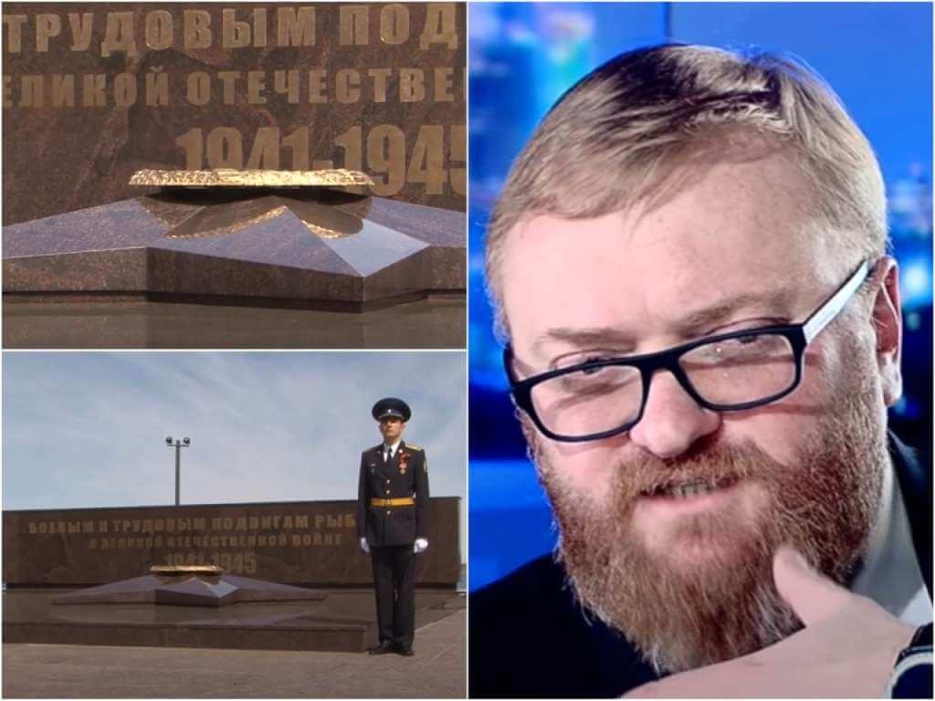 На фото вечный огонь в Рыбинске (слева) и депутат Милонов (справа).