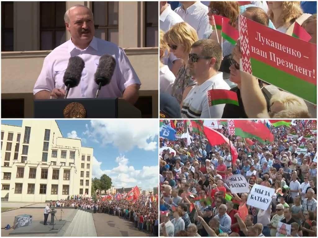 На фото Лукашенко на митинге.