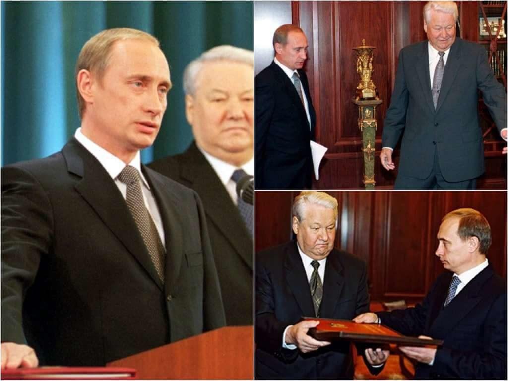 На фото Путин и Ельцин (часть 1).
