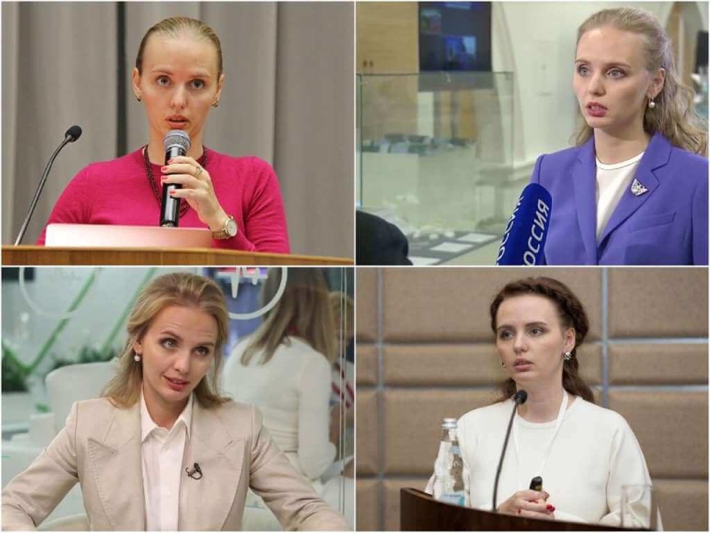 На фото Мария (старшая дочь Путина).
