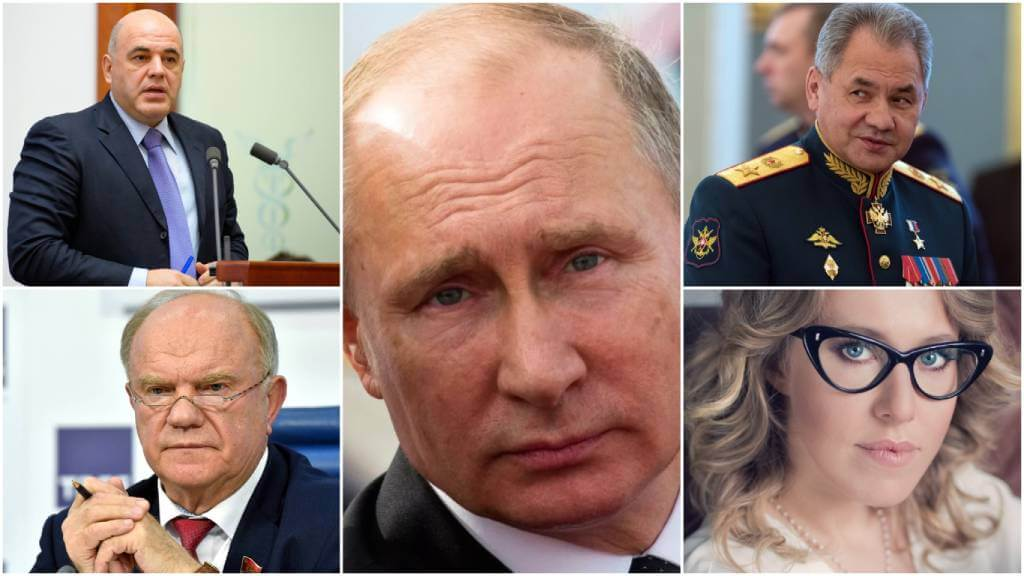 Требования к кандидатам в Президенты РФ
